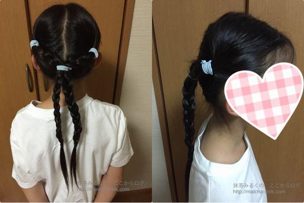 【画像付】プールの髪型!幼児や小学生女の子のロングヘアどうする?プールで使える髪型まとめ♪