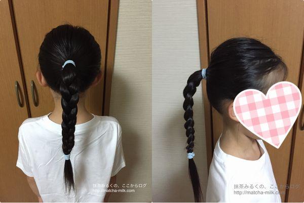 プールの髪型-ポニーテール応用01