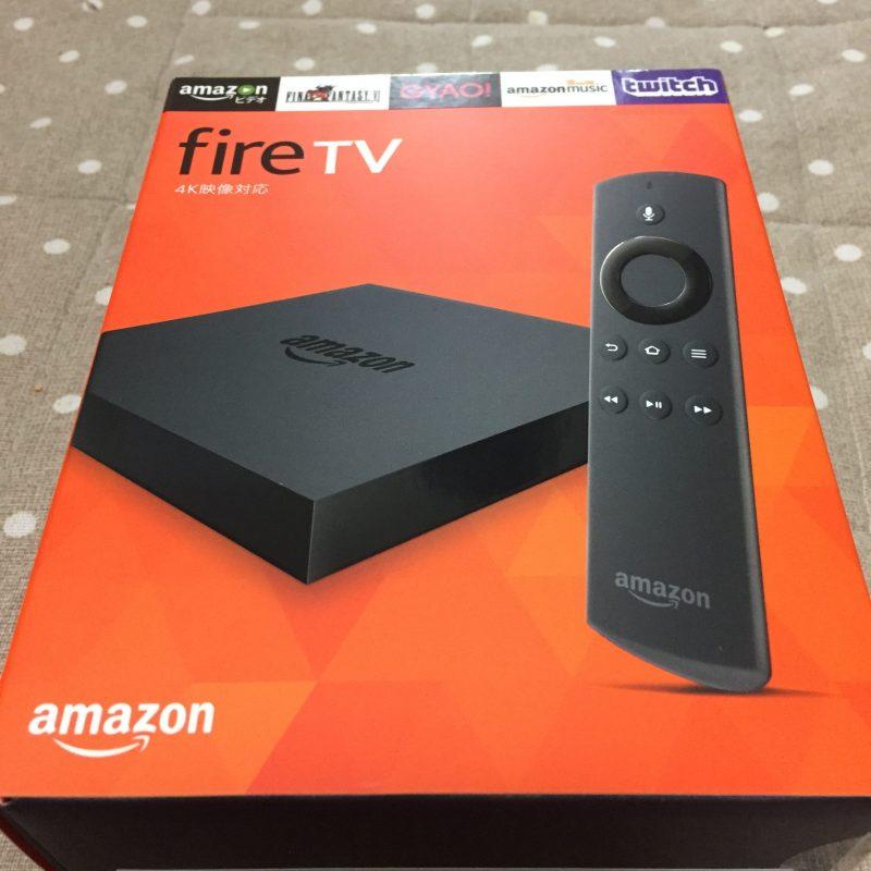Amazon Fire TVが快適すぎる!Fire TV Stickとの【比較動画あり】どちらを購入すれば良い?違いをレビュー!