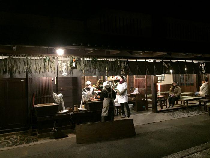 京都 今宮神社 あぶり餅