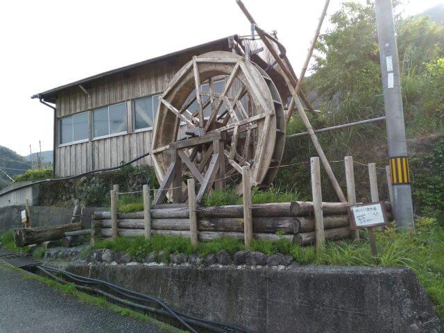 谷瀬の里 水車