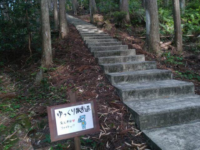 森山神社 あと半分