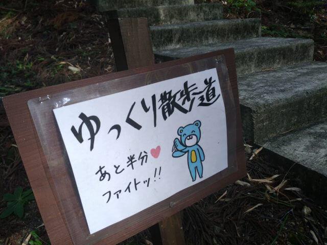 谷瀬の里 森山神社
