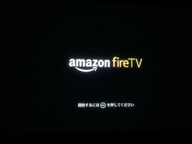 Fire TV 起動画面