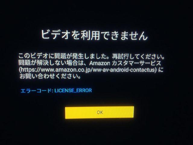 利用 いただけ ビデオ はご アマゾン プライム ませ ん この